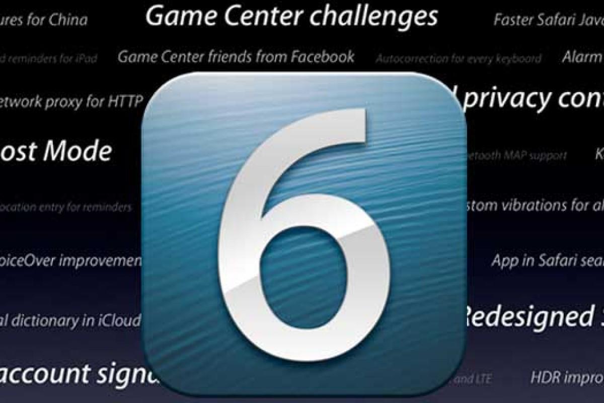 iOS 6 ya disponible en México y en el mundo con Siri en español