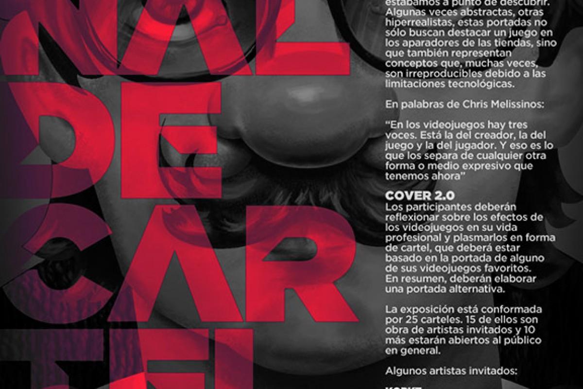 VConcert. Akira Yamaoka y varios más en Concierto en México