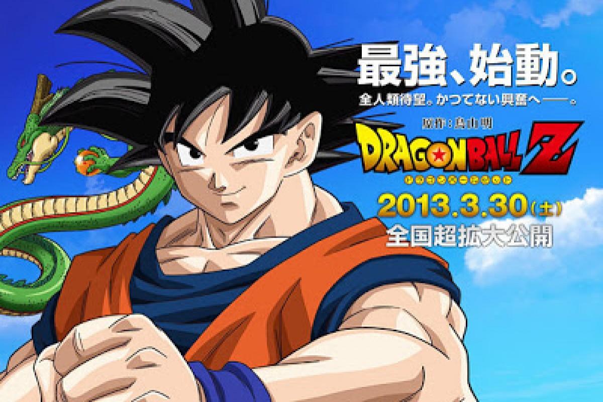 Dragon Ball Z: Battle of Gods Trailer oficial