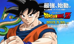 Dragon Ball Z: Battle of Gods Trailer oficial