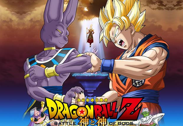 Dragon Ball Z - batalla de dioses Dragonball-battle-of-gods
