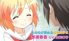 Segundo mini-ep y nuevo anuncio de Kotoura-san