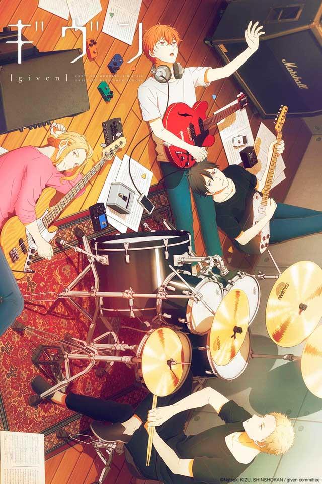 Given, anime yaoi disponible en crunchyroll